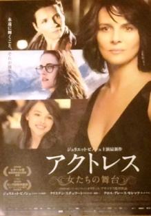 actress.JPG